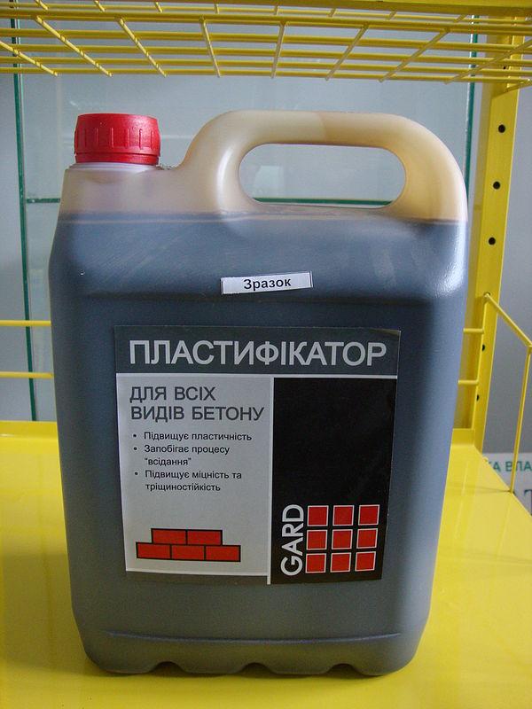 Пластификаторы и протовоморозные добавки для бетона, заменители извести Gard (1л,5л,10л)