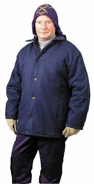 Куртка ватная, фуфайка