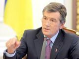 Ющенко ветировал запрет госпредприятиям сдавать в аренду недвижимость площадью более 200 кв. м