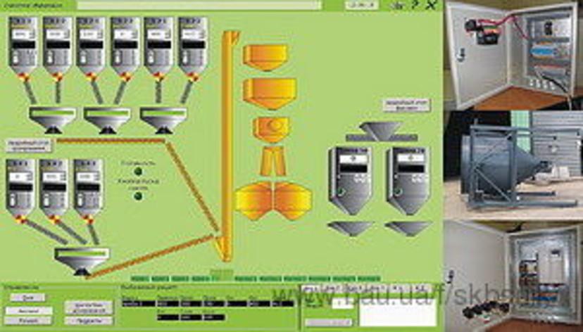 Инструкция Фасовочного Аппарата Арм.Rar