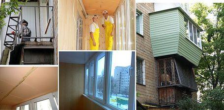 Предоставим качественные услуги балкон под ключ в хрущевке..
