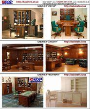 Кабинет директора Киев, кабинеты руководителей Киев, мебель в кабинет директора офиса Украина — ЮКОР