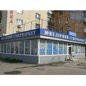 Ювелирный магазин. Ул. Калиновая, пр. Им.газеты Правда, Днепропетровск, 2011 г.