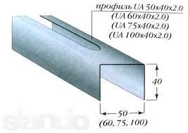 Усиленный профиль UA -50 / 3 m