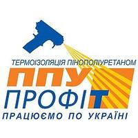 ППУ ПРОФИТ