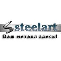 СтилАрт
