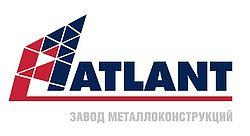 Завод металлоконструкций  АТЛАНТ